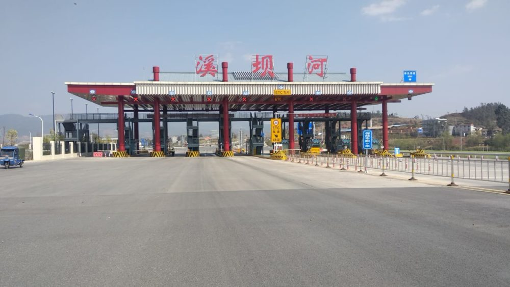 Perlé atravesando China hacia el Tíbet 4