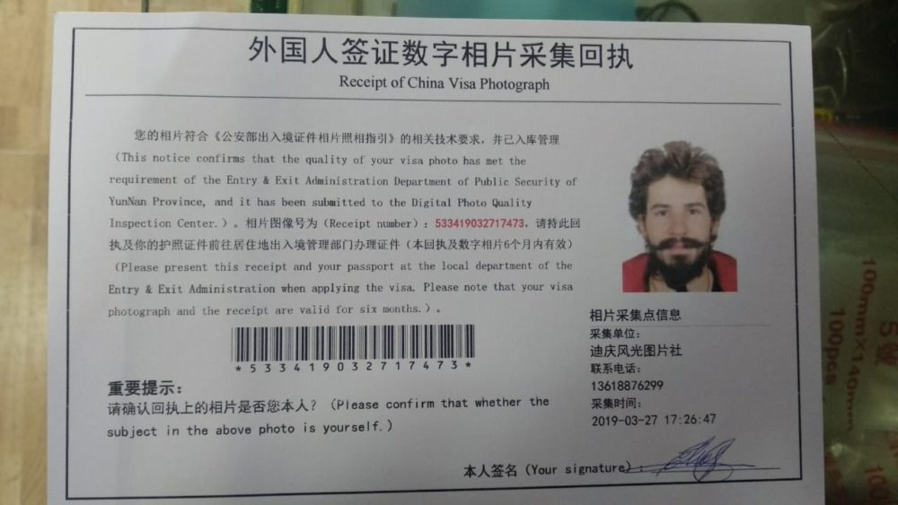 Perlé atravesando China hacia el Tíbet 26