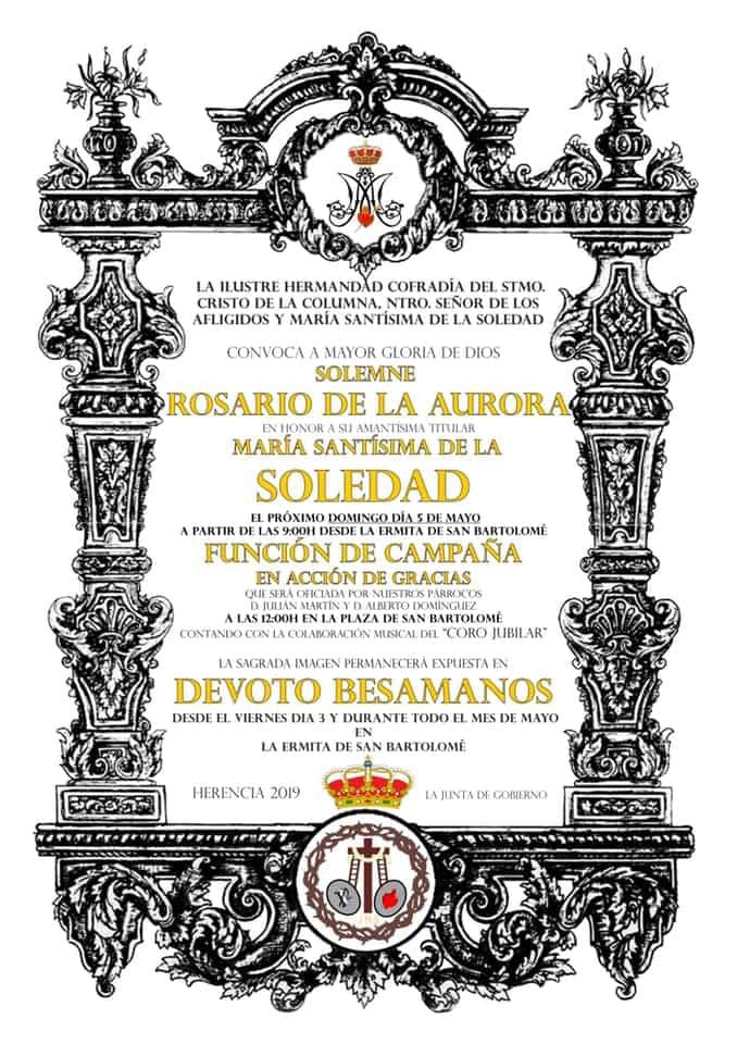 Actos XX Aniversario de la llegada a HErencia de la Virgen de la Soledad - Actos conmemorativos del 20 aniversario de la Virgen de la Soledad