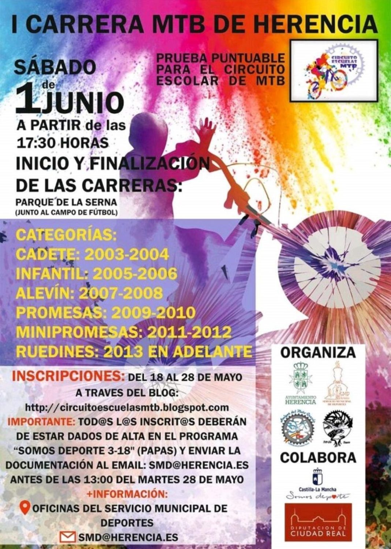 I Carrera MTB de Herencia 1068x1498 - El 1 de junio se celebrará la I Carrera MTB de Herencia