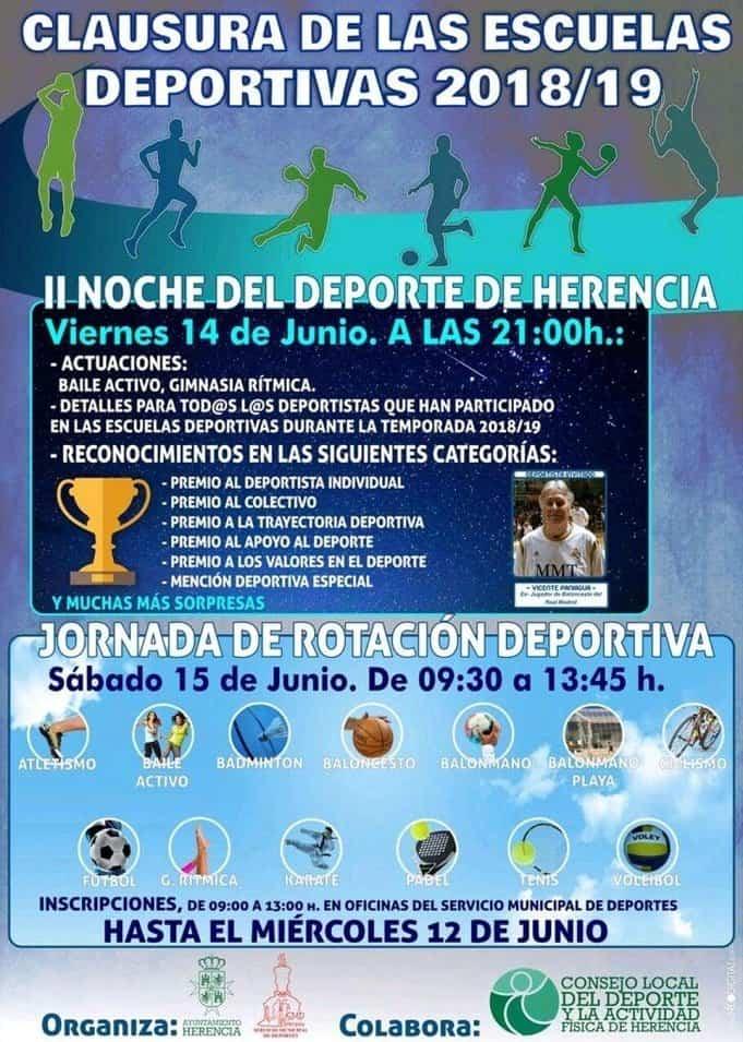 Clausura Escuelas Deportivas de Herencia - Fiesta de clausura de las Escuelas Deportivas Municipales