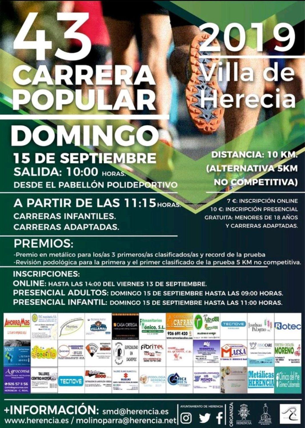 43 carrera popular herencia 2019 1068x1499 - Formulario de inscripción, reglamento y horarios de la 43 Carrera Popular de Herencia