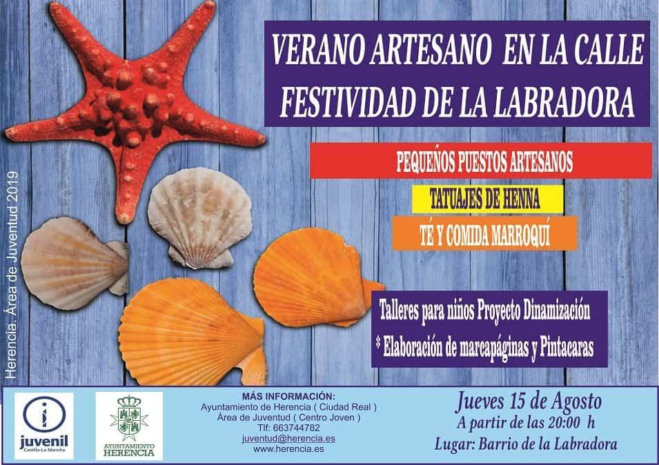 Verano Artesano en la calle - Programa de fiestas en honor a María Santísima de la Asunción en Herencia