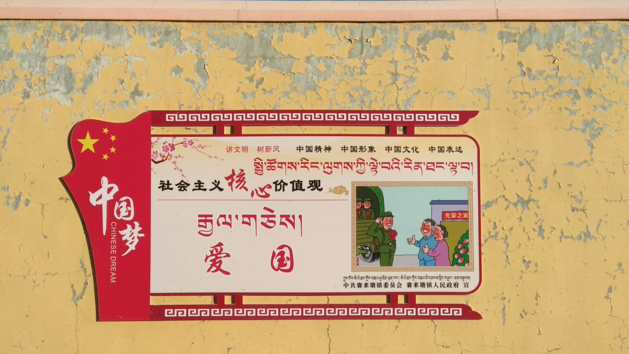 Elías Escribano regresa a China rumbo al Sudeste asiático33 - Elías Escribano, Perlé por el mundo, regresa a China rumbo al Sudeste asiático