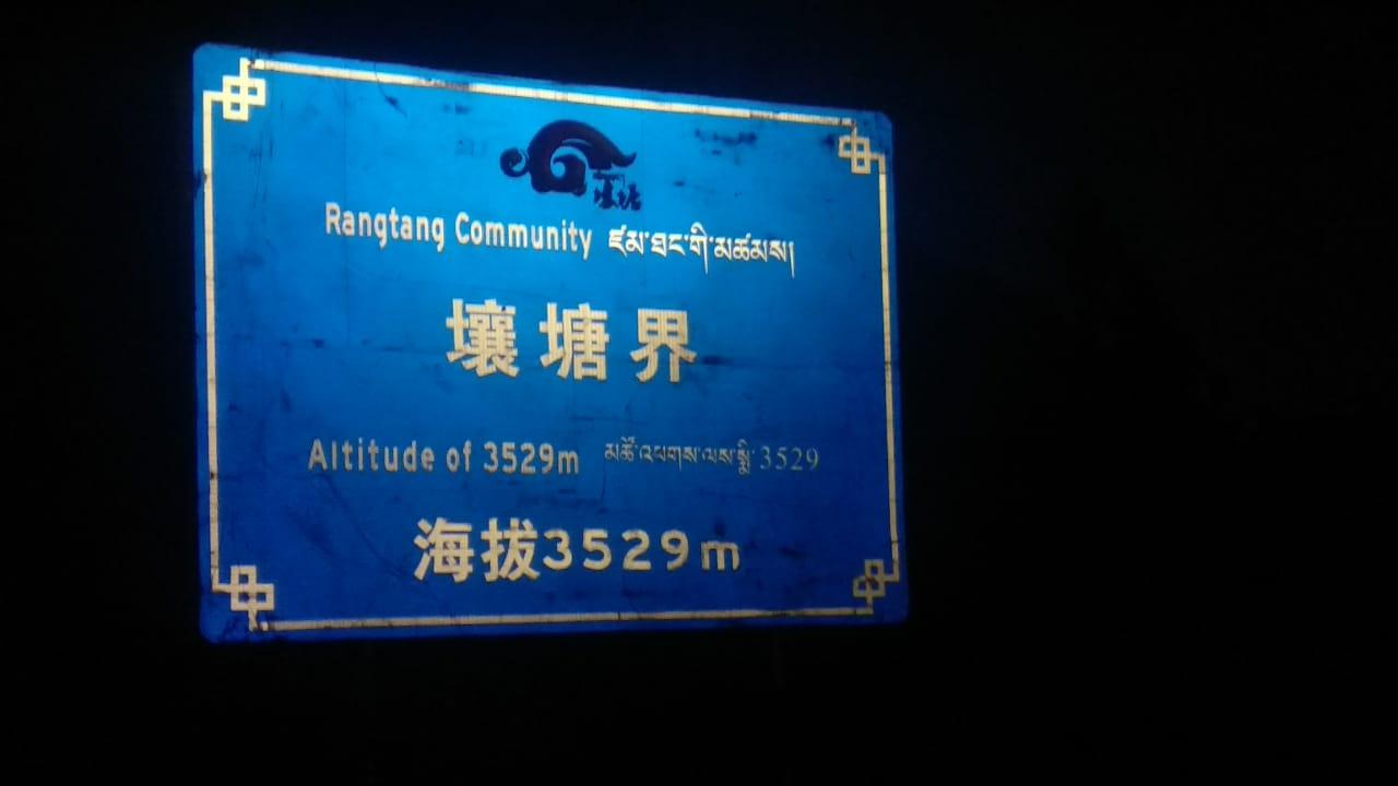 El%C3%ADas Escribano regresa a China rumbo al Sudeste asi%C3%A1tico53 - Elías Escribano, Perlé por el mundo, regresa a China rumbo al Sudeste asiático