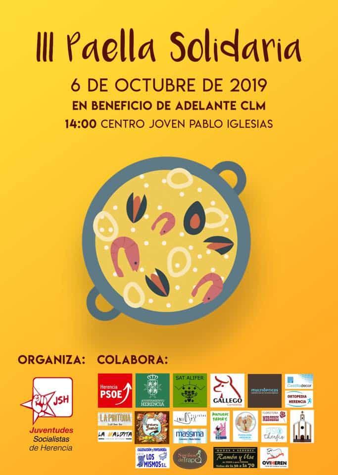 Paella solidaria juventudes socialistas Herencia - Juventudes Socialistas organiza su tercera paella solidaria