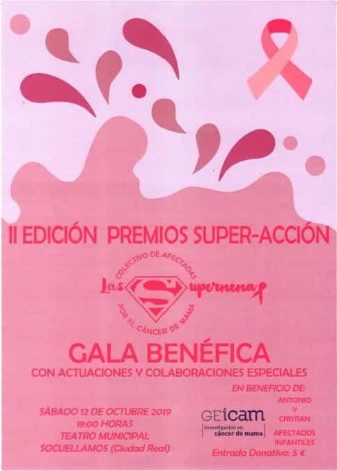 Segunda gala de premios Supernenas - El colectivo Supernenas premia al Ayuntamiento por su colaboración en la lucha contra el cánce