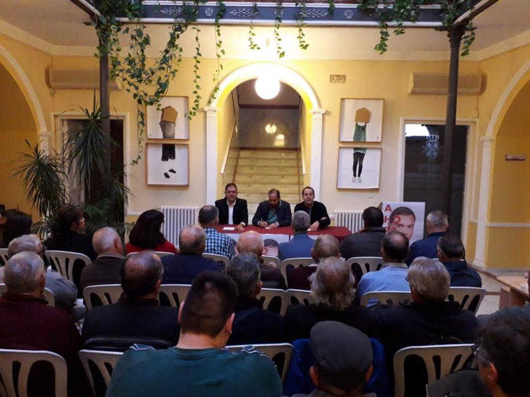 El PSOE celebró en Herencia un acto público sobre las pensiones 7