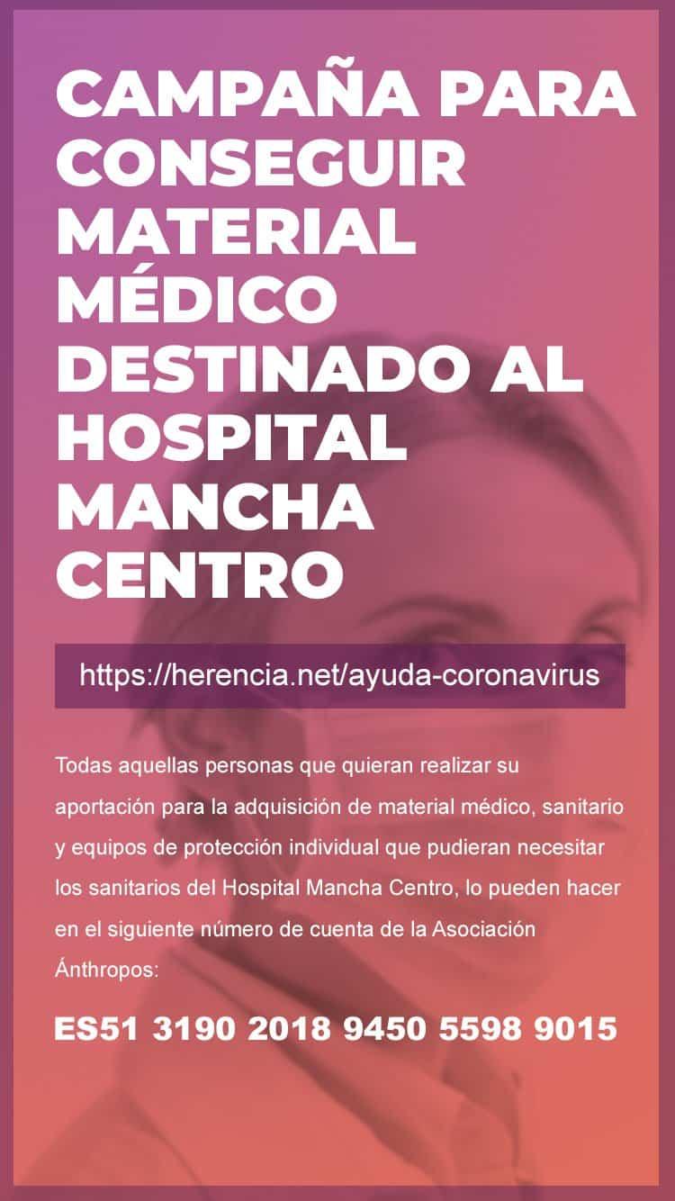 coordinacion coronavirus ig stories 3 - Enlaza la campaña para luchar contra el coronavirus en tu eb