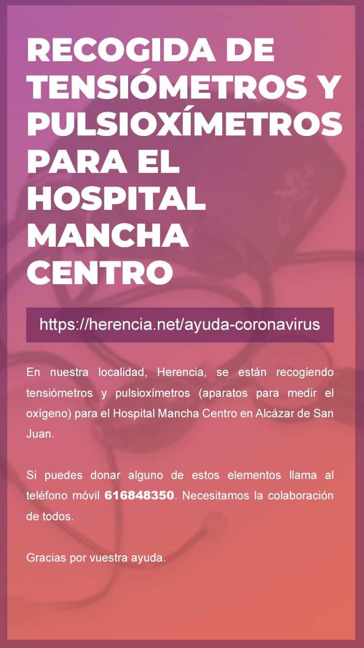coordinacion coronavirus ig stories 4 - Enlaza la campaña para luchar contra el coronavirus en tu eb
