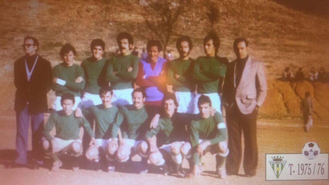 herencia futbol historia imagenes temporada 75 76 1068x601 - Un paseo por el tiempo del Herencia Club de Fútbol, segunda parte