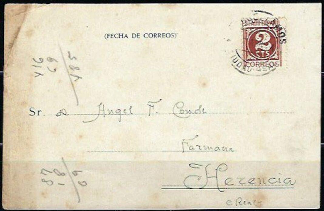 Imágenes del pasado: Tarjeta comercial a la Farmacia Ángel F. Conde 4