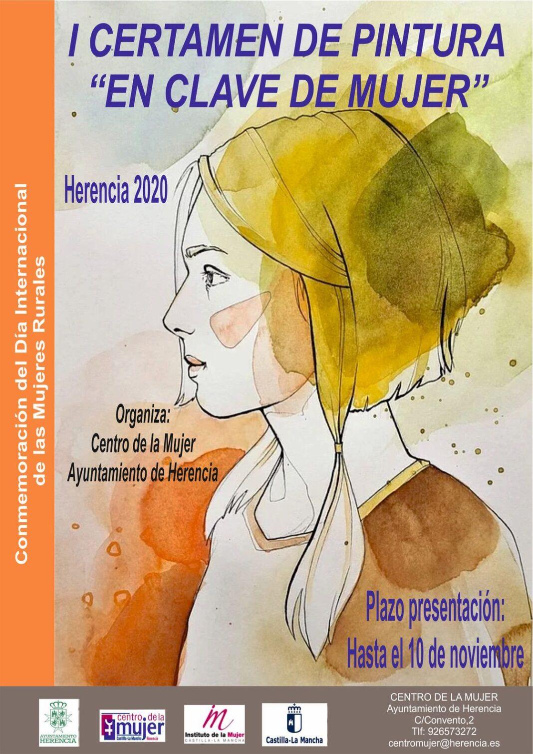 """Convocado el primer Certamen de Pintura """"En clave de mujer"""" 1"""