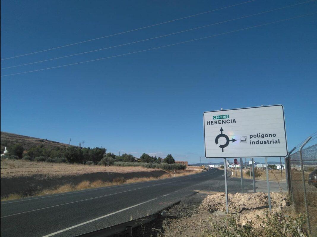 Próxima construcción de rotonda para la ampliación del Polígono Industrial de Herencia 4