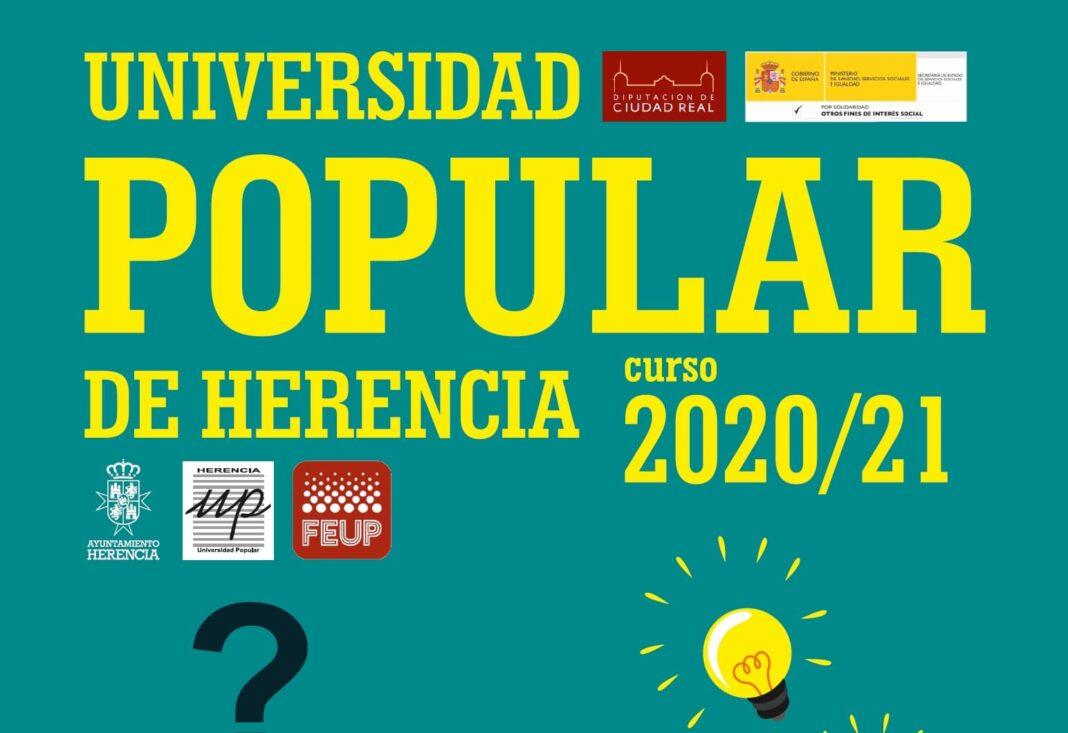 La Universidad Popular de Herencia arranca una nueva edición con ilusión y esfuerzo 13