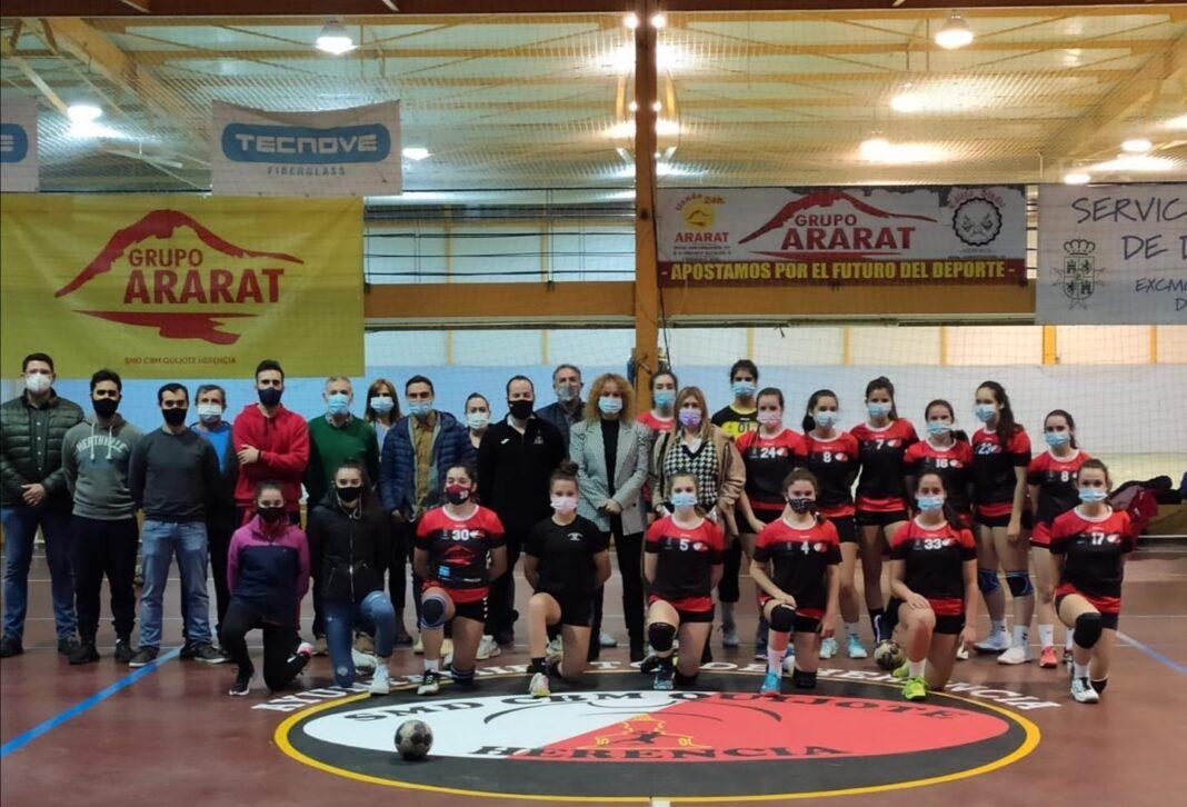 Herencia acogerá el Trofeo Diputación Provincial de Balonmano femenino 4
