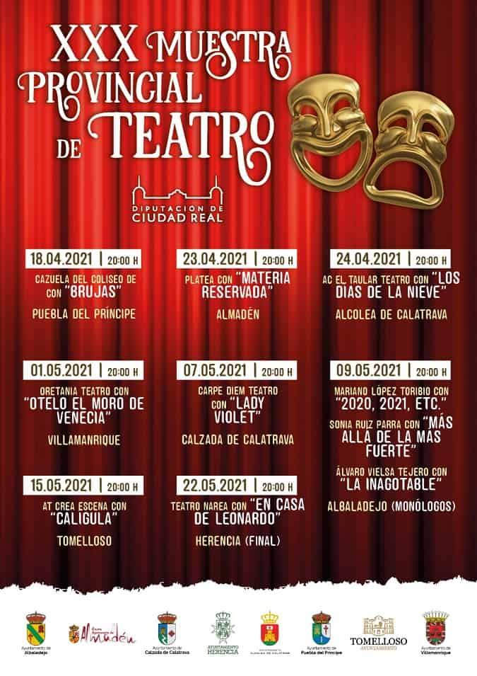 Herencia acogerá la final de la Muestra Provincial de Teatro 1