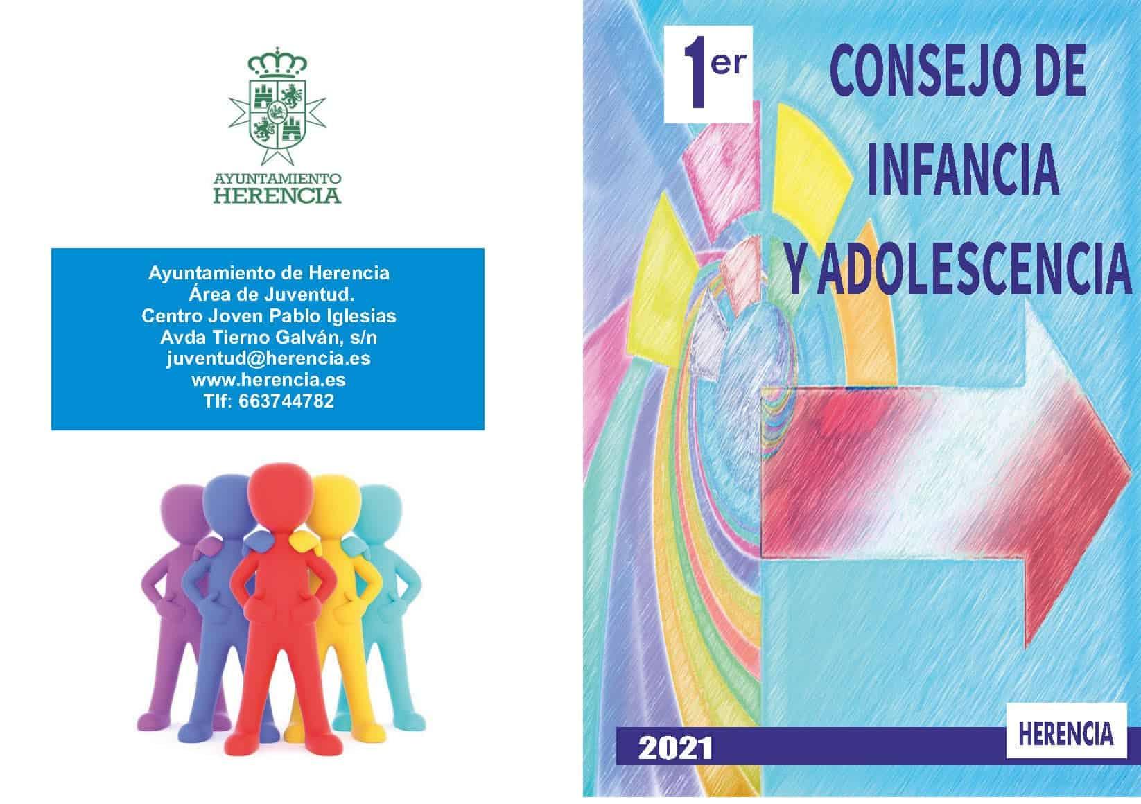 Constituido oficialmente el Consejo de Infancia y Adolescencia en Herencia 5