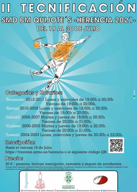 Herencia celebrará las segundas de tecnificación de Balonmano 3