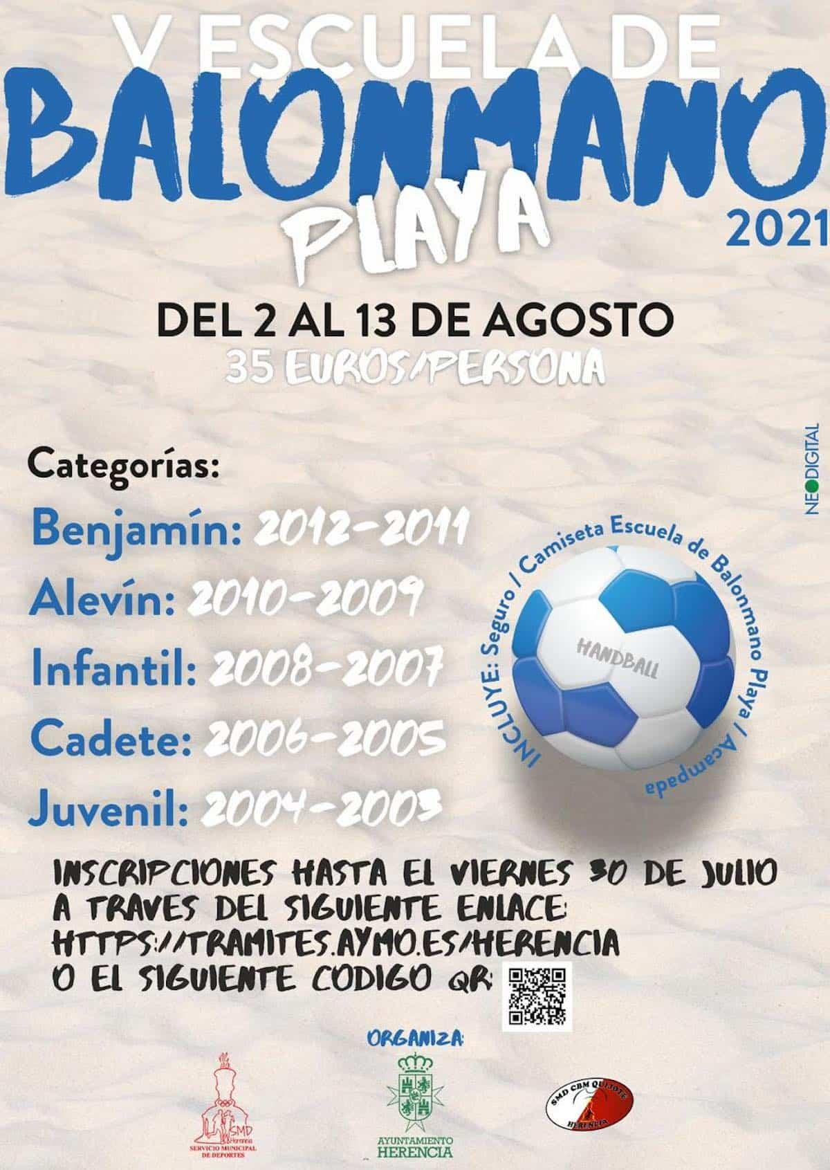 Próximo agosto vuelve la V Escuela de Balonmano Playa 2021 en Herencia 3