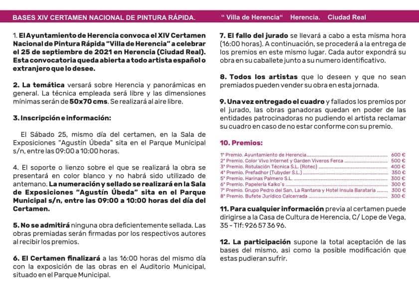 """Convocado el XV Certamen Nacional de Pintura Rápida """"Villa de Herencia"""" 3"""