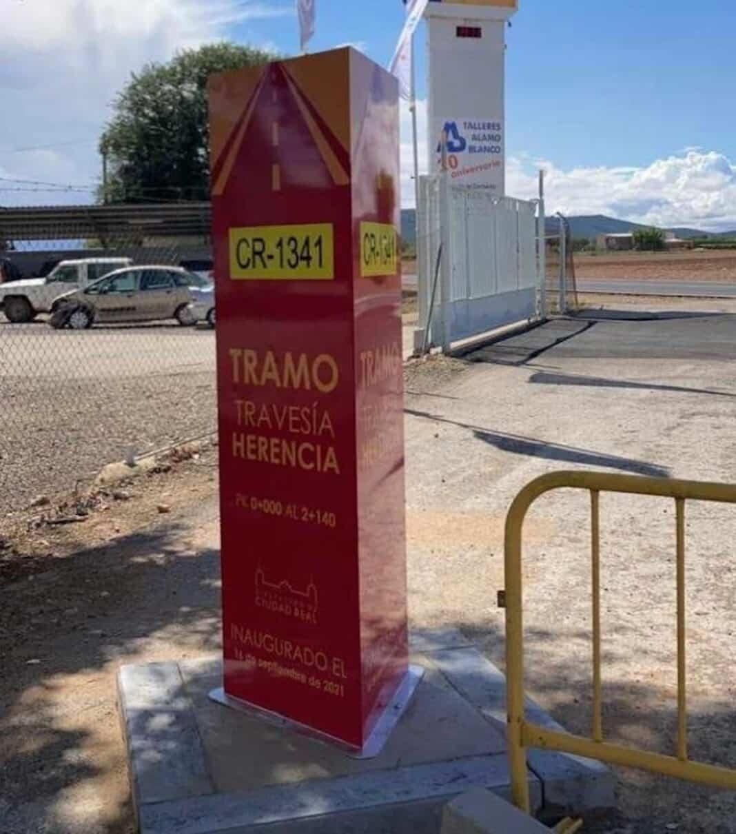Próximo inauguración del tramo travesía Herencia CR-1341 1